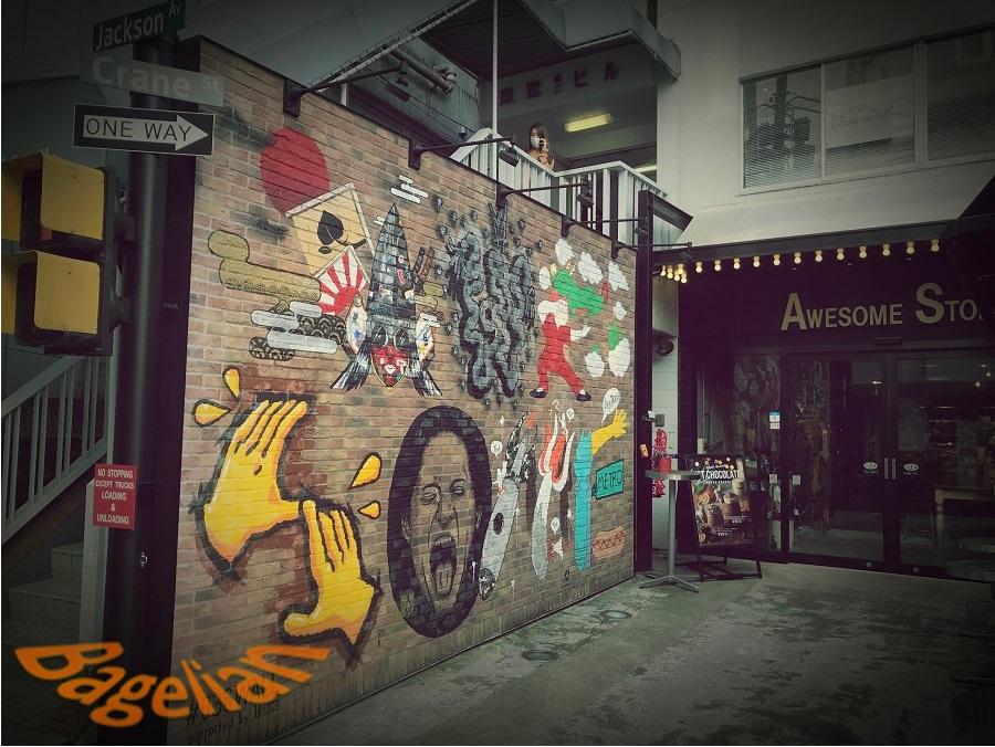 オーサムストア&カフェにあるウォールペイント。NY風のイラストが描かれている。