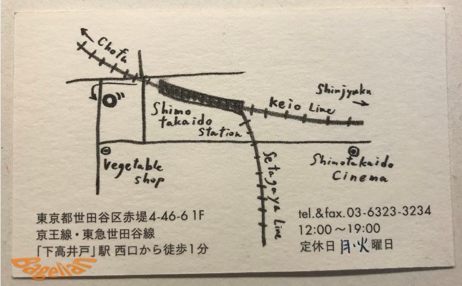 ulalaka(ウララカ)への地図
