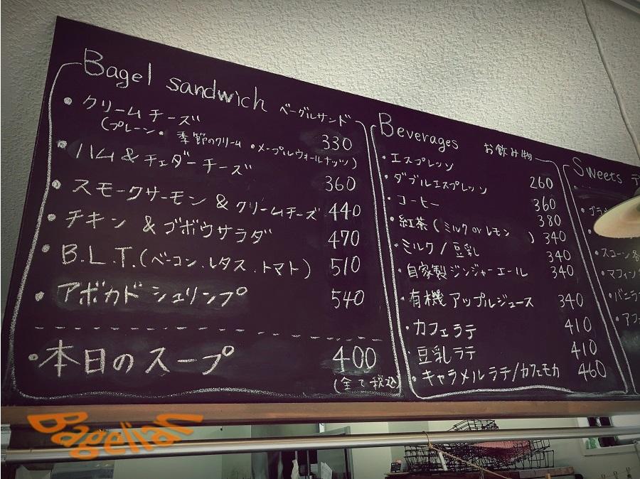 higuベーグルのサンドイッチとドリンクメニュー。黒板にチョークで書かれている。