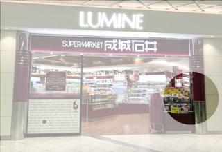 成城石井 ルミネ新宿ルミネ2店の外観 向かって右側の場所を示している