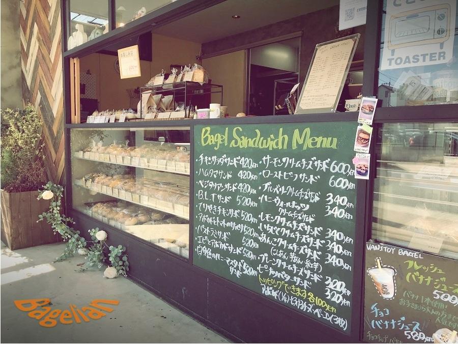 バニトイベーグル狭山店の店先。ウィンドウにたくさんのベーグルが並んでいる。