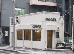 クローバーベーグルの外観