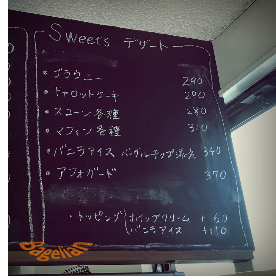 Higuベーグルのスイーツメニュー。黒板にチョークで書かれている。