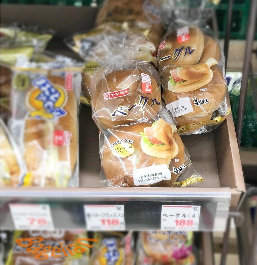 スーパーの棚に並んだヤマザキのベーグル